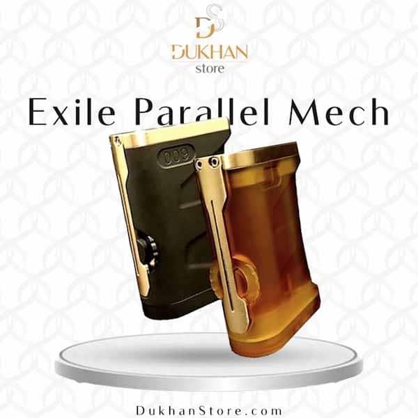Immortal Modz- EXILE Paralell Box