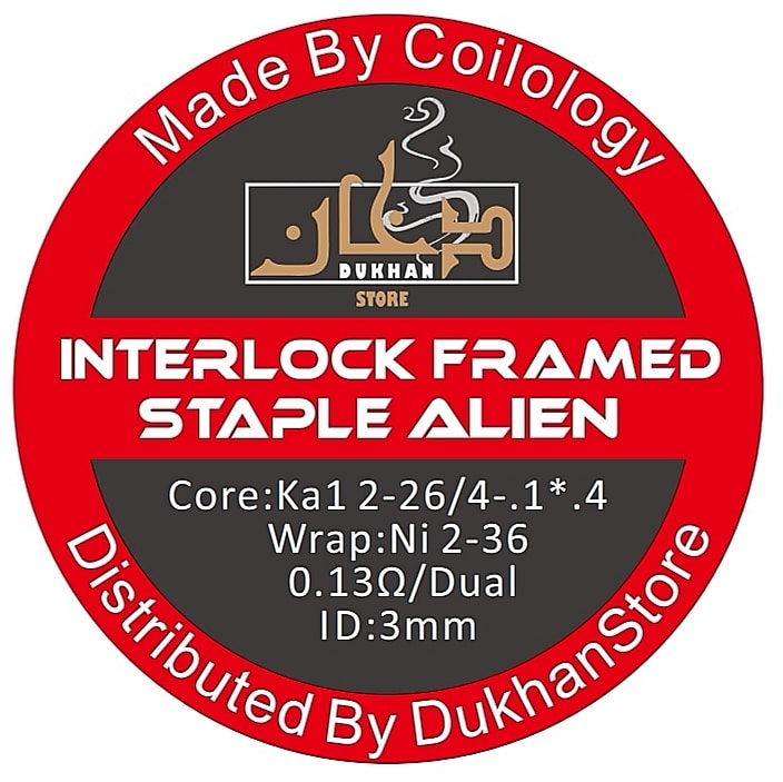 Coilology- Interlock Framed Staple Alien- Hand Crafted