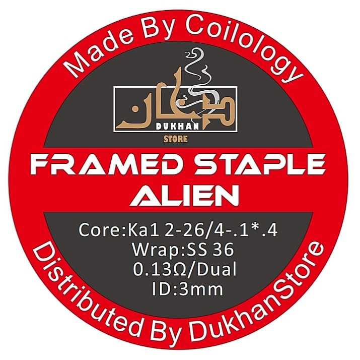 Framed Staple Alien Coils - Hand Crafted - Coilology