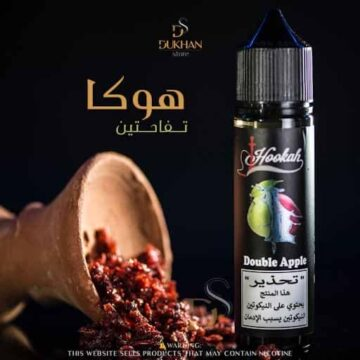 Av – Hookah Double Apple (60ml) 3mg