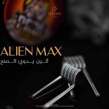 Prof Coil – Alien Max (pair)