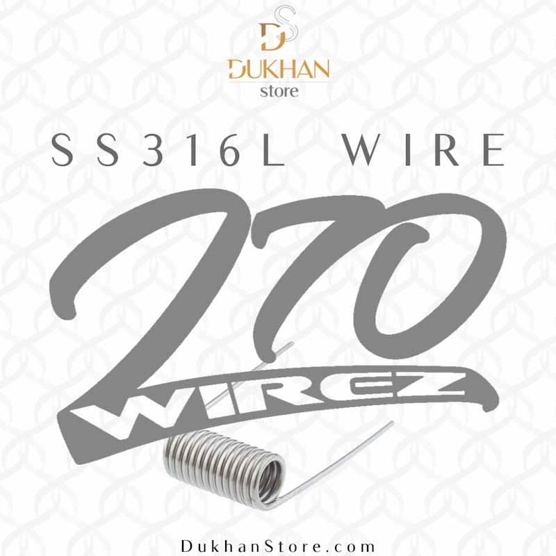 270wirez - Stainless Steel (316L)
