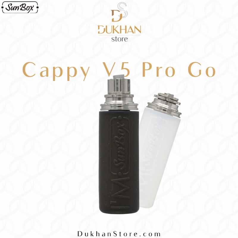 SunBox - Cappy V5 Pro Go