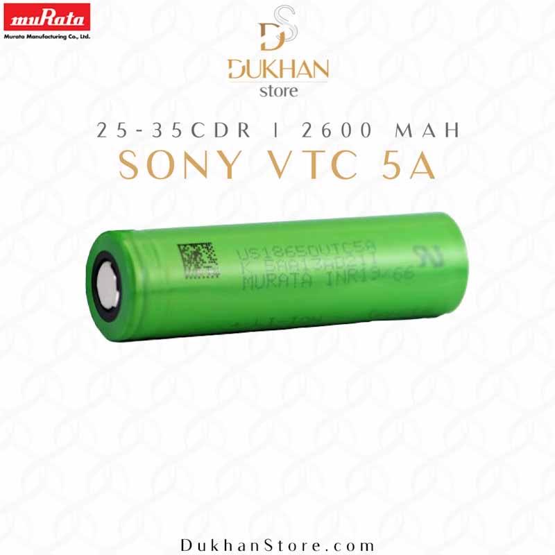 SONY VTC5A - 18650 2600mAh 25A Battery