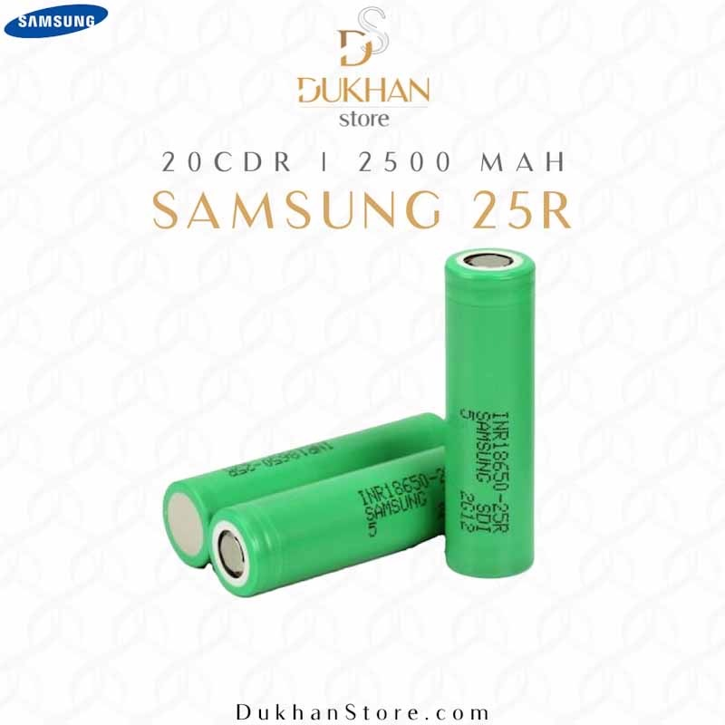 Samsung 25R - 18650 LIMN 20 CDR HIGH DRAIN BATTERY