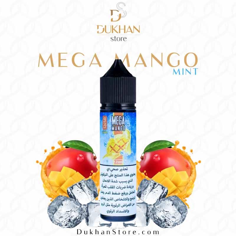 Mega Mango Mint (60ML) 3mg